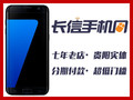 https://mercrt-fd.zol-img.com.cn/t_s360x270/g5/M00/08/07/ChMkJlccV0WIELCfAAFT4u0H4v8AAQgcwLn9zMAAVP6334.jpg