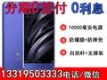 https://mercrt-fd.zol-img.com.cn/t_s360x270/g5/M00/08/09/ChMkJ1kelMqIBm9GAATkxuh-0m0AAcd-wIPqqEABOTe979.jpg