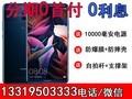https://mercrt-fd.zol-img.com.cn/t_s360x270/g5/M00/09/02/ChMkJ1ntlTWIZQpkAAHbYhxejZUAAhfUwMX2LkAAdt6025.jpg