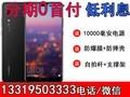 https://mercrt-fd.zol-img.com.cn/t_s360x270/g5/M00/0D/04/ChMkJ1rYCJCIGLc_AAG9da_mCToAAnvnAPr0boAAb2N496.jpg
