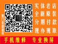 https://mercrt-fd.zol-img.com.cn/t_s360x270/g5/M00/0E/0E/ChMkJ1eYSQiIcdlEAAKFy4lmK_gAAT4ywDk7ykAAoXj052.jpg