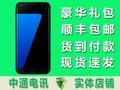https://mercrt-fd.zol-img.com.cn/t_s360x270/g5/M00/0F/07/ChMkJ1dHDraIBH5NAAQ3ajtuI_UAAR7jgE73WUABDeC567.jpg