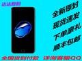 https://mercrt-fd.zol-img.com.cn/t_s360x270/g5/M00/0F/08/ChMkJ1lwaBmIRN5XAARLlX2q7fAAAe5aACrAKAABEut862.jpg