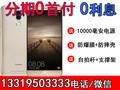 https://mercrt-fd.zol-img.com.cn/t_s360x270/g5/M00/0F/0C/ChMkJ1gylm2IEupBAAHkLHGT2ZEAAX8AQEUBiMAAeRE746.jpg