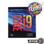 Intel 酷睿i9 9900KF