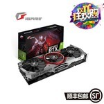 七彩虹(Colorful)iGame GeForce RTX 2080 Ti Advanced OC电竞  11G