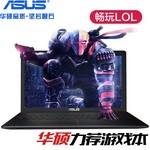 【特惠活动】华硕 FH5900VQ6700(4GB/128GB+1TB/2G独显)全芯升级!