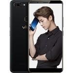 【顺丰包邮】vivo X20 全面屏手机 全网通 4GB+128GB 移动联通电信4G