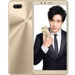 【顺丰包邮】金立 M7全面屏手机  6GB+64GB 移动联通电信4G手机