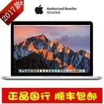 【apple授权专卖】新款Macbook Pro 13英寸(MPXQ2CH/A)银色是MPXR2