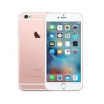【租赁爆款,可租可买任您选】95新国行iPhone6S plus 租期12个月