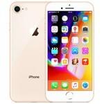 Apple 苹果 iPhone8 手机 金色 全网通 64GB