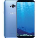 【新品现货顺丰包邮】三星 GALAXY S8+(全网通)移动联通电信4G手机