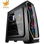 9900KF/GTX1660/RTX2060 6G独显 256G M.2固态硬盘 台式组装电脑 配置三