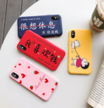 【不要钱系列】苹果/华为/OV/小米 手机壳