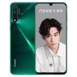 华为 nova 5 Pro(8GB/128GB/全网通)亮黑色