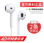 【白菜价】潮工坊 K1 线控耳机