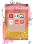 小众干货app,诚心分享