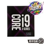英特尔(Intel)i9-9900X 酷睿十核 盒装CPU处理器 黑色