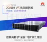 配置灵活可广泛适用于云计算虚拟化华为服务器