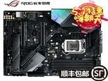 华硕(ASUS)ROG STRIX Z390-F GAMING 玩家国度血统 黑色