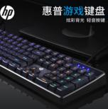HP 惠普 K300 游戏办公键盘
