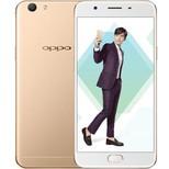【现货包邮 顺丰包邮】OPPO A59s(全网通) 金色 行货32GB