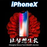 【顺丰包邮+送壳膜】苹果 iPhone X Apple iPhonex 全网通4G手机 黑色 行货64GB