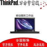 ThinkPad P53(07CD)(i7-9850H 16G 256GSSD+2T T2000 4G独显 3年保) 黑色