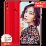 【现货包邮】荣耀8X 6G+64/128G 移动联通电信4G全面屏手机 双卡双待 魅焰红 行货64GB