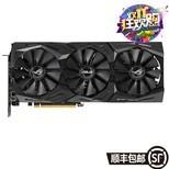 华硕(ASUS)ROG-STRIX-GeForce RTX2070-O8G-GAMING 1410-1845MHz 黑色