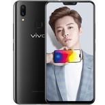 【顺丰包邮】vivo X21i 全面屏 双摄美颜拍照手机6G+64G全网通4G手机 极夜黑 行货64GB