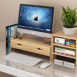 沐澜轩 电脑显示器增高架 单层