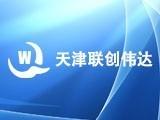 象联智能(天津)综合供应商