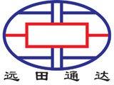 北京远田通达工控技术方案