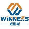 威耐思(北京)网络