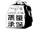 郑州联合通讯(实体电商)