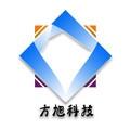 湖南方旭电子科技有限公司