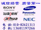 北京惠尔联讯弱电设备