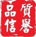 北京欣达手机网