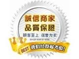 广州海鑫(授权经销商)