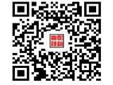 深圳华强北凯撒电脑