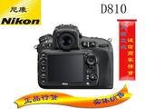 尼康(Nikon) D810 单反机身 尼康 单反高端旗舰机!精致之美 你能做到 前所未有的像素