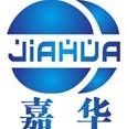 武汉嘉华信通商贸有限公司