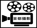 腾影影视器材店(渠道批发)