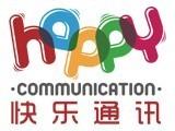 快乐通讯数码网