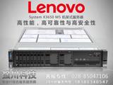 联想 System x3650 M4(79152VT)