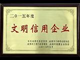 贵州服务器工作站销售中心