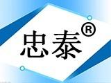 广州忠泰(20年专注复印机租