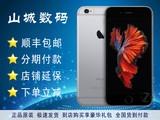 苹果 iPhone 6S Plus(全网通)下单立减200元 联系客服改价